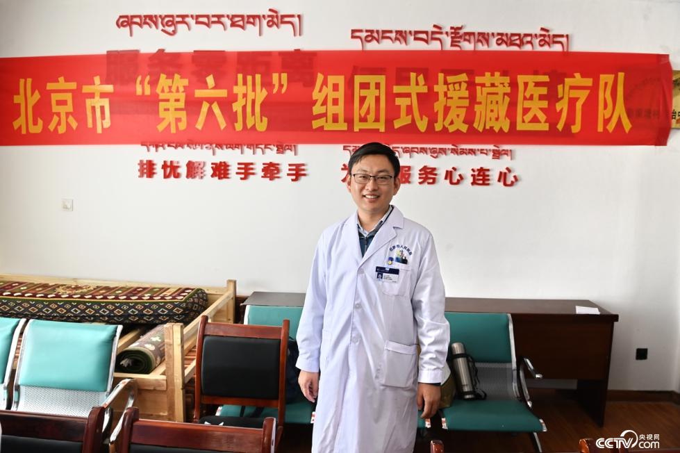 王学栋:在西藏,用精准医术战高原