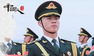 中国人故事300 180.png