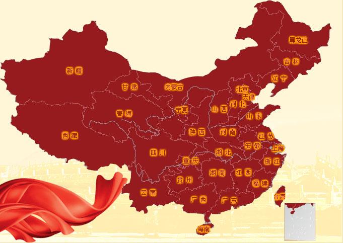 中国旅游地图高清大图_中国地图高清版旅游大图