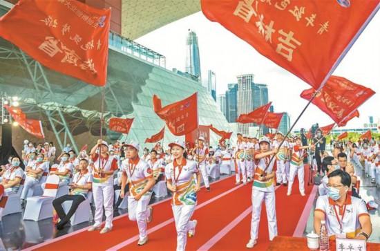 从深圳出发 开启红色筑梦之旅
